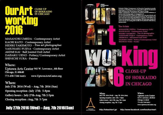 Our Art Working 2016 poster